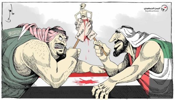 الوضع في اليمن !