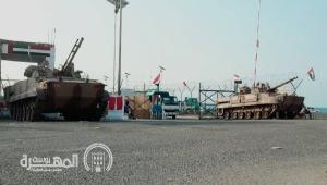 الإمارات ترفع وتيرة تحركاتها العسكرية في سقطرى وتستحدث مينائين جديدين