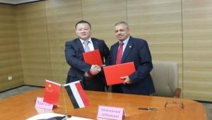 الحكومة اليمنية توقع مذكرة تفاهم مع شركة صينية لإحياء كهرباء سقطرى