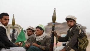 """""""واشنطن بوست"""": إدارة ترامب تدرس تصنيف الحوثيين جماعة إرهابية"""