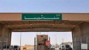 ميناء الوديعة : شريان الحج والثروة والحرب
