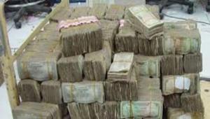 البنك المركزي اليمني يصدر توضيح هام لجميع الاطراف