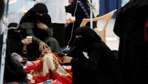 وفاة قرابة 800 شخص بالكوليرا منذ مطلع العام الجاري
