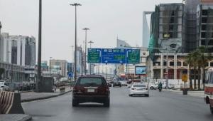 مديرو صناديق الاستثمار يقلصون عملياتها في السعودية