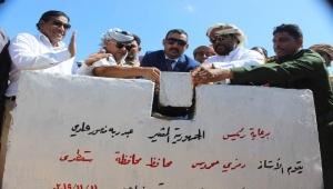 """محافظ سقطرى يضع حجر الأساس لبناء مدرسة في """"زاحق"""""""