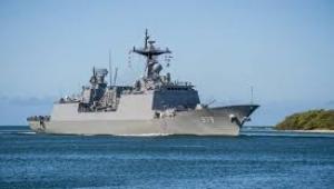 كوريا ترسل مدمرة عسكرية إلى مكان احتجاز سفنها