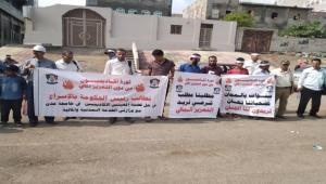 600 أكاديمي يتظاهرون أمام قصر المعاشيق للمطالبة بتثبيتهم