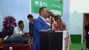 وزارة الشباب والرياضة تدشن برنامج تأهيل علمي لـ 1500 شاباً وشابة بمأرب