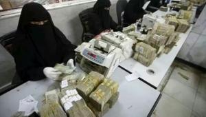 محلات الصرافة في محافظة مارب تٌوقف التحويلات المالية للمناطق التي تسيطر عليها الحوثيين