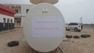 تريد السيطرة على السوق.. الإمارات تخلق اضطرابات المشتقات النفطية في سقطرى