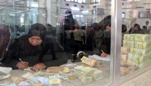 توقعات بتحسن العملة اليمنية أمام العملات الاخرى خلال الايام القادمة