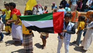 """كيف حولت الإمارات والسعودية """"سقطرى"""" إلى ساحة صراع؟!.. مركز دراسات إيطالي يجيب"""