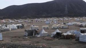 في الذكرى الخامسة لعاصفة الحزم.. كيف يبدو اليمن؟