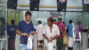 تحويلات العمالة في اليمن.. عرق الجبين تهدره شركات الصرافة