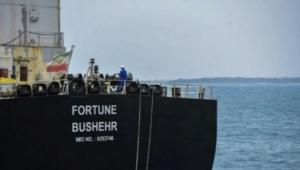 إيران تكسر الحظر وترسل ناقلة نفط إلى فنزويلا رغم العقوبات