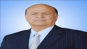 الرئيس هادي يعزي في وفاة الدكتور عبدالعزيز الدالي