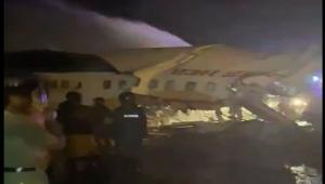 تحطم طائرة ركاب هندية عند هبوطها
