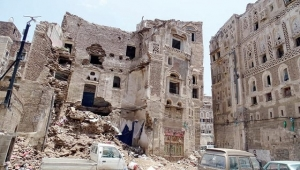 """""""رويترز"""": المنازل التراثية بصنعاء القديمة تعاني من تداعيات الصراع والإهمال"""
