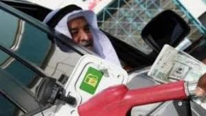 أرامكو تعلن رفع أسعار بنزين 91 و 95 لشهر أغسطس