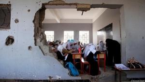 """""""كورونا والحرب"""" يسلبان فرحة العام الدراسي باليمن"""