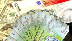 استمرار تراجع الريال اليمني أمام العملات الأجنبية.. أسعار الصرف اليوم