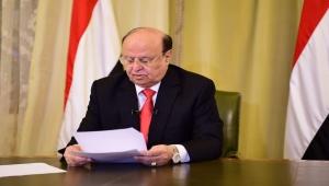الرئيس هادي: اتفاق الرياض خارطة طريق آمنة لمرحلة جديدة تتجاوز الصراع والانقسام