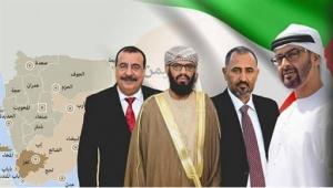 موقع: الإمارات تدفع المجلس الانتقالي لتشكيل حكومة مصغرة في مدن الجنوب