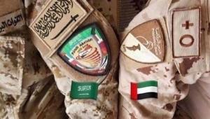 منظمة سام: السعودية والإمارات تشرفان على اعتقالات وتعذيب اليمنيين