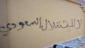 """مواطنون غاضبون في المهرة: على الاحتلال السعودي الرحيل عن أرضنا """"صور"""""""