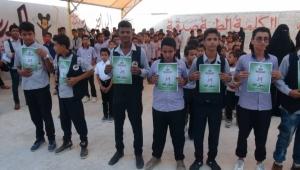 وقفات احتجاجية في مدارس المهرة نصرةً للرسول الكريم