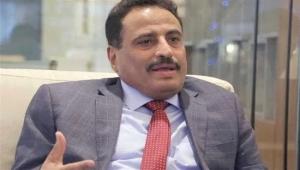 الجبواني: اتفاق الرياض يهدف لشرعنة تمرد الانتقالي وتسليم شبوة وأبين للإمارات