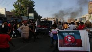 تظاهرات في عدن للتنديد بالإساءات الفرنسية للرسول الكريم
