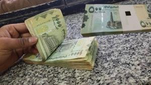 استقرار أسعار الصرف عند مستوى متدني