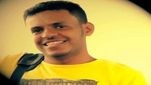 صحفي يمني: آل عفرار خائن وأبناء سقطرى لن ينسوا ذلك