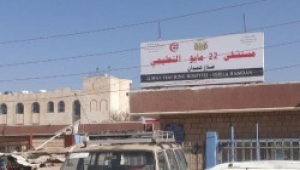 صنعاء.. مركز الغسيل الكلوي يتسلم أكثر من 20 ألف جلسة غسيل من الصحة العالمية