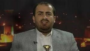 جماعة الحوثي: معايير التصنييف الأمريكي باتت سخيفة