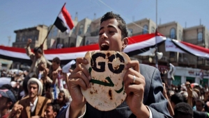 انتفاضة اليمن المنسية من الحلم بالتغيير إلى الحرب والمجاعة