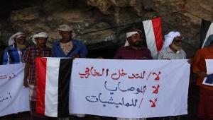 """إشهار لجنة اعتصام سقطرى.. """"حدث تأريخي"""" وخطوة للتصدي لأجندة الرياض وأبو ظبي العبثية"""