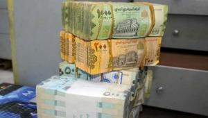 تراجع جديد للريال أمام العملات الأجنبية