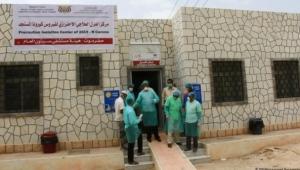 اليمن الجريح يصارع موجة ثانية من كورونا (تقرير)
