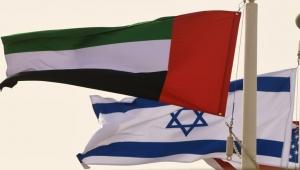 """الإمارات تهنئ """"إسرائيل"""" بذكرى احتلال فلسطين"""