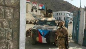 سقطرى.. تحركات عسكرية لمليشيا الانتقالي في مناطق الأرخبيل