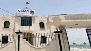 """استحواذ الإعلام.. صراع جديد بين الحكومة و""""الانتقالي"""" في عدن"""