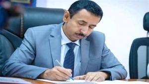 محافظ شبوة يطالب الداخلية بإدراج عصابة تخريبية على قائمة المطلوبين دوليًا