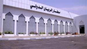الإمارات تنقل شحنة أسلحة من سقطرى إلى مطار الريان بحضرموت