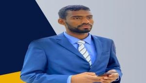 هيومن رايتس: السعودية سجنت إعلامي سوداني بسبب تغريدات