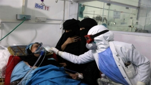 حالتين منها في سقطرى.. الصحة اليمنية تسجّل 20 إصابة جديدة بكورونا