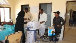 البنك الدولي: الأوبئة تنتشر في سقطرىوسط شحة في الكادر الطبي