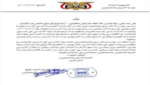 الحكومة تدعو إلى ضغط دولي لإطلاق سراح جميع المختطفين من سجون الحوثيين
