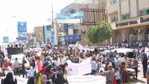 تعز: تظاهرات شعبية احتجاجاً على انهيار العملة الوطنية